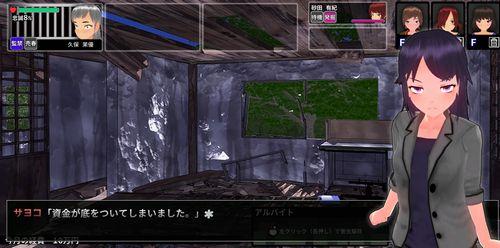 ウラレタウンのゲームオーバー画面